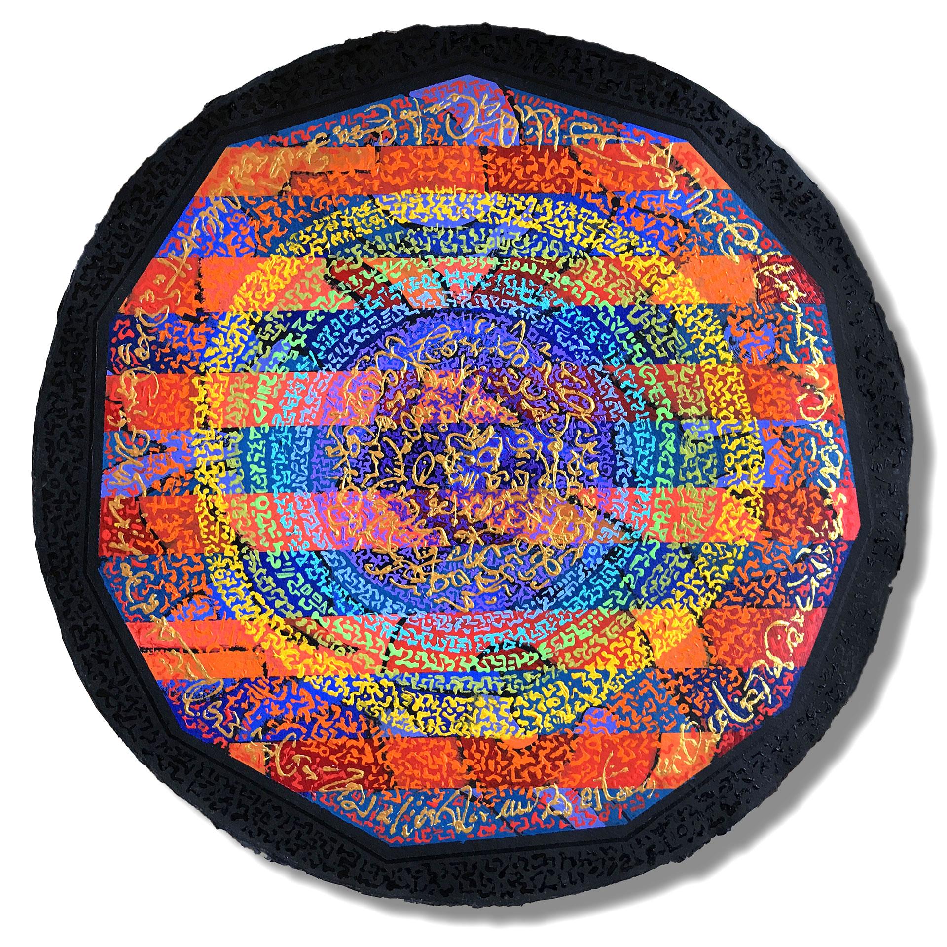 Carlos-Grasso-Circle-of-Joy